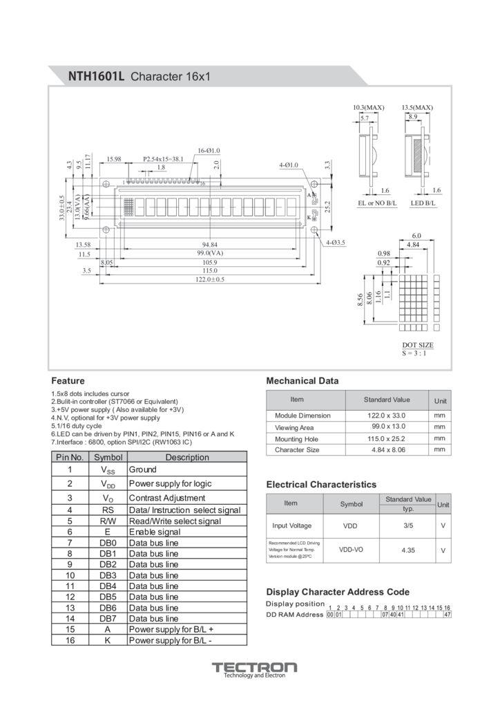 NTH1601Lのサムネイル