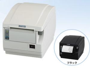 CT-S651Ⅱシリーズ