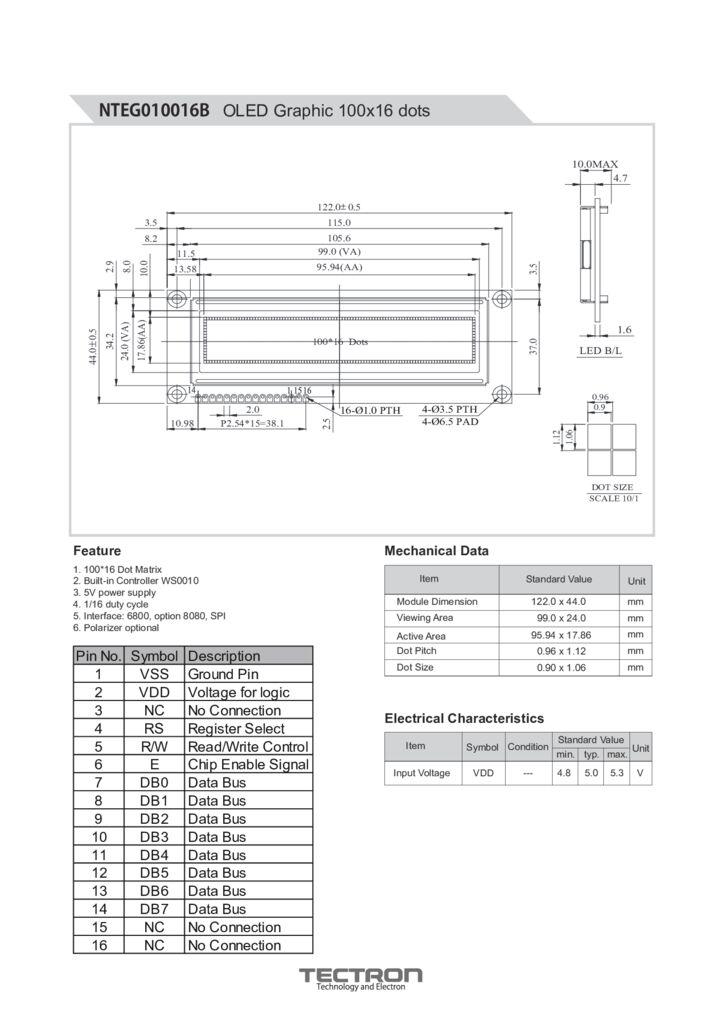 NTEG010016Bのサムネイル