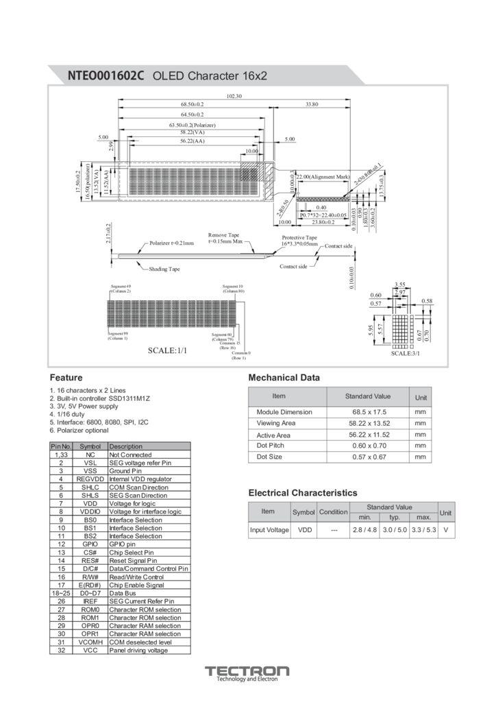 NTEO001602Cのサムネイル