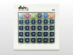 お気に入りキーボードPro144