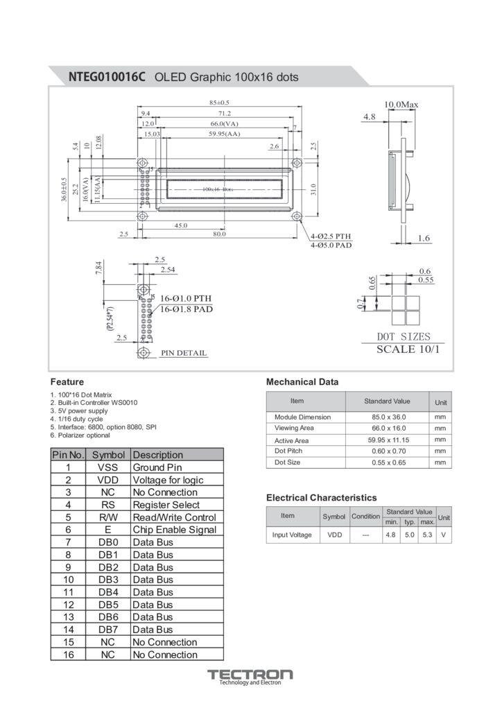 NTEG010016Cのサムネイル