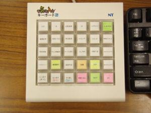CAD用ショートカットキーボード使用例