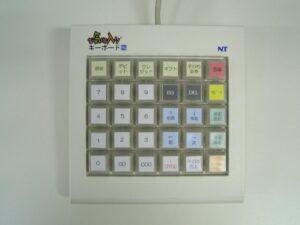 アパレル向けPOSレジシステム用キーボード使用例