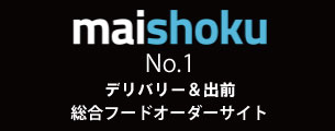 Maishoku