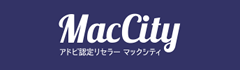 MacCityサイトロゴ